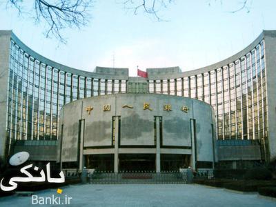 گزارشی دیدنی از بانک های مرکزی جهان