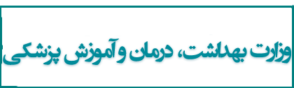 http://banki.ir/images/stories/h2/behdasht.png