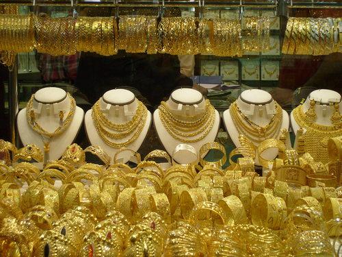 اطلاعات فروشندگان طلا
