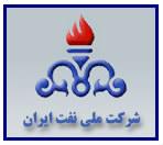 آگهی استخدام شرکت گاز