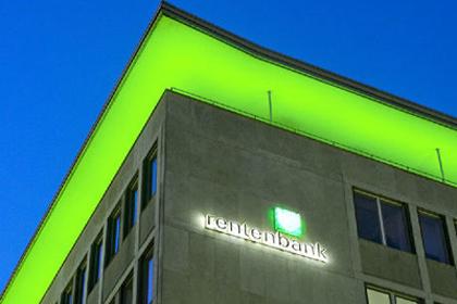 بانک Landwirtschaftliche Rentenbank آلمان