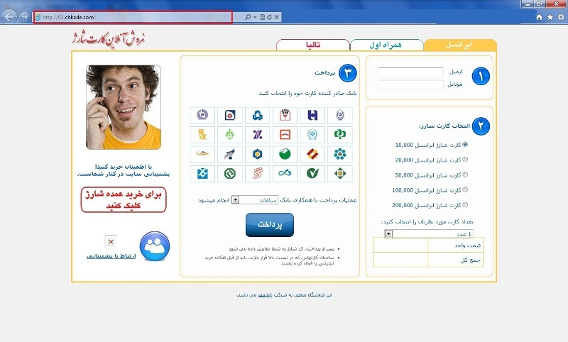 دادسرای ناحیه یک شیراز Uae Dubai Zip Code Related Keywords & Suggestions, Long tail keywords