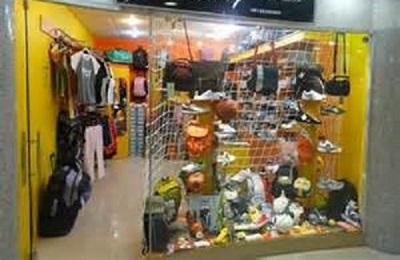 فروشگاه لباس هاي ورزشي